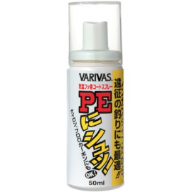 Varivas PE Spray