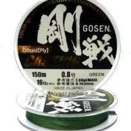 Gosen Casting 8 Braid Green 150mt