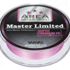 Varivas Area Super Trout Master Limited PE X4 Pink